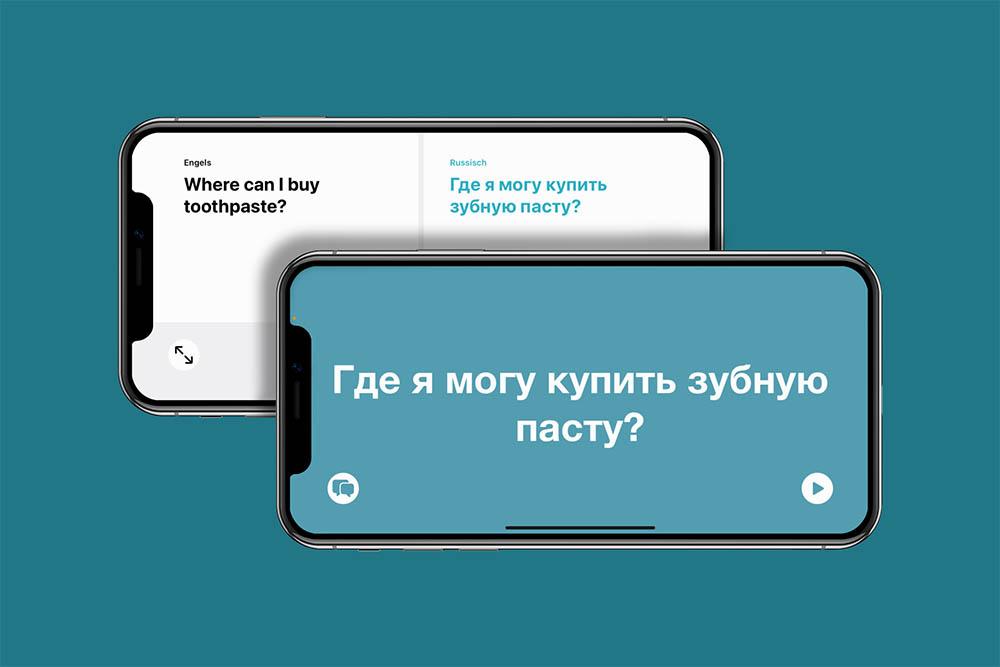 Vertaal-app in iOS 14