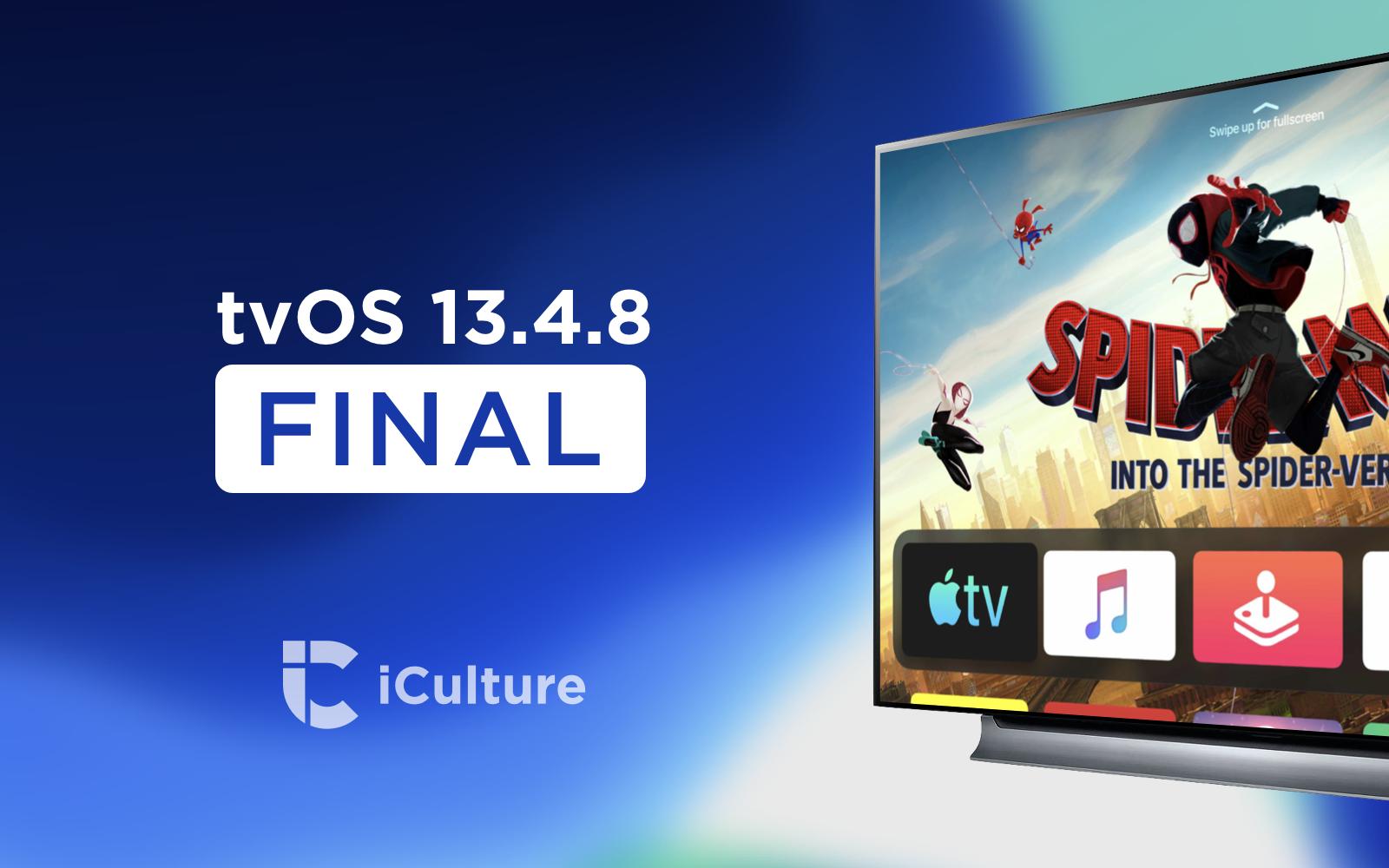 tvOS 13.4.8 final.