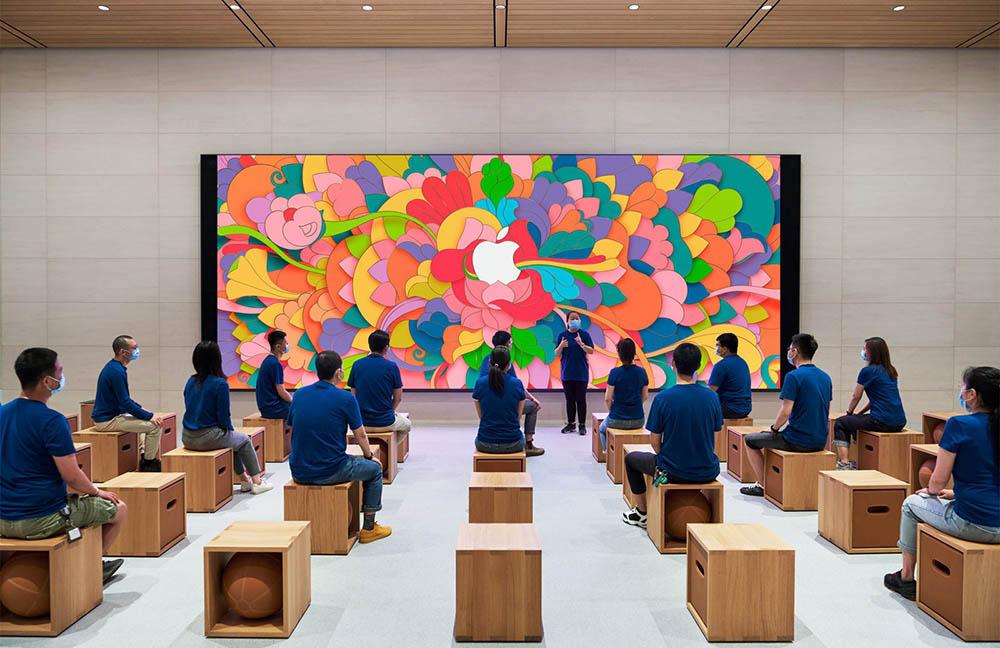 Apple Sanlitun forum