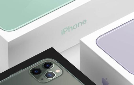iPhone 11 doosjes