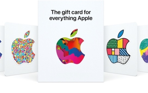 Apple cadeaukaart in de VS voor 2020.