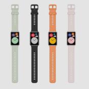 Huawei Fit Watch gelekt