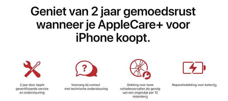 AppleCare iPhone 2020