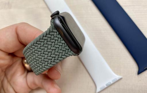 Apple Watch gevlochten bandje