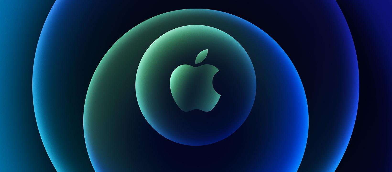 iPhone 12-event uitnodiging: variatie met andere kleuren.