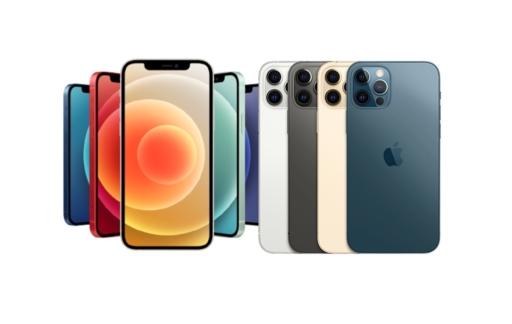 iPhone 12 vs iPhone 12 Pro.