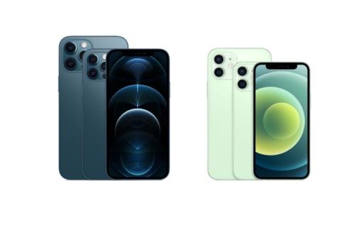 iPhone 12-serie: opslag kiezen.