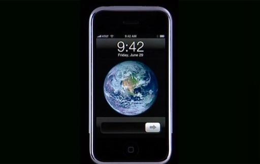 Aarde wallpaper op iPhone