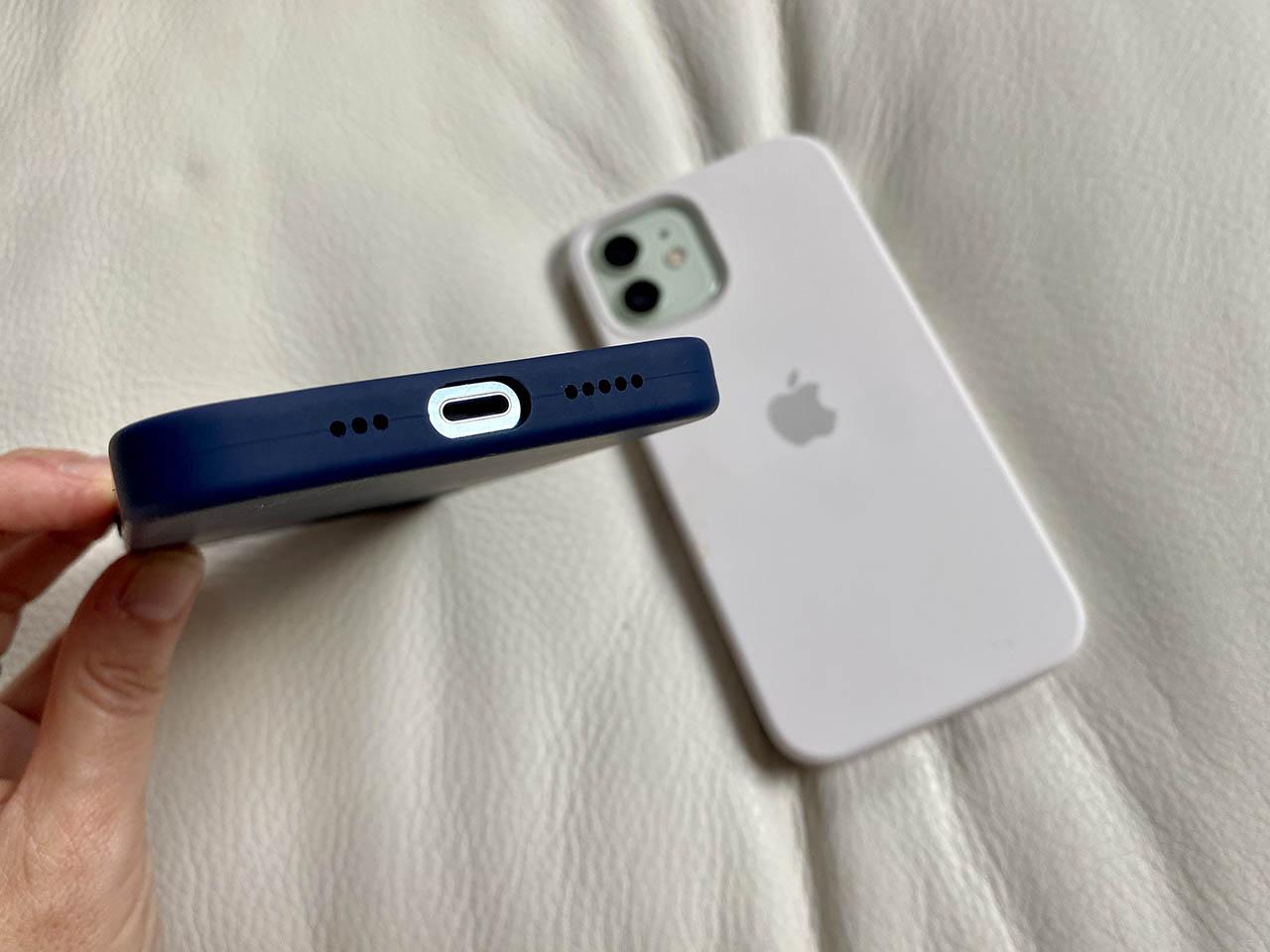 Apple siliconenhoes voor iPhone 12: opening aan onderkant
