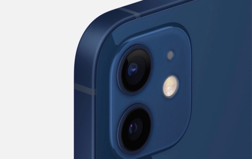 iPhone 12 met dubbele camera.