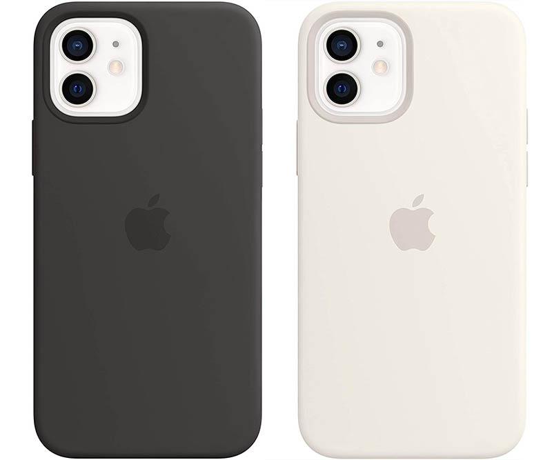 Siliconen hoesjes deal Apple