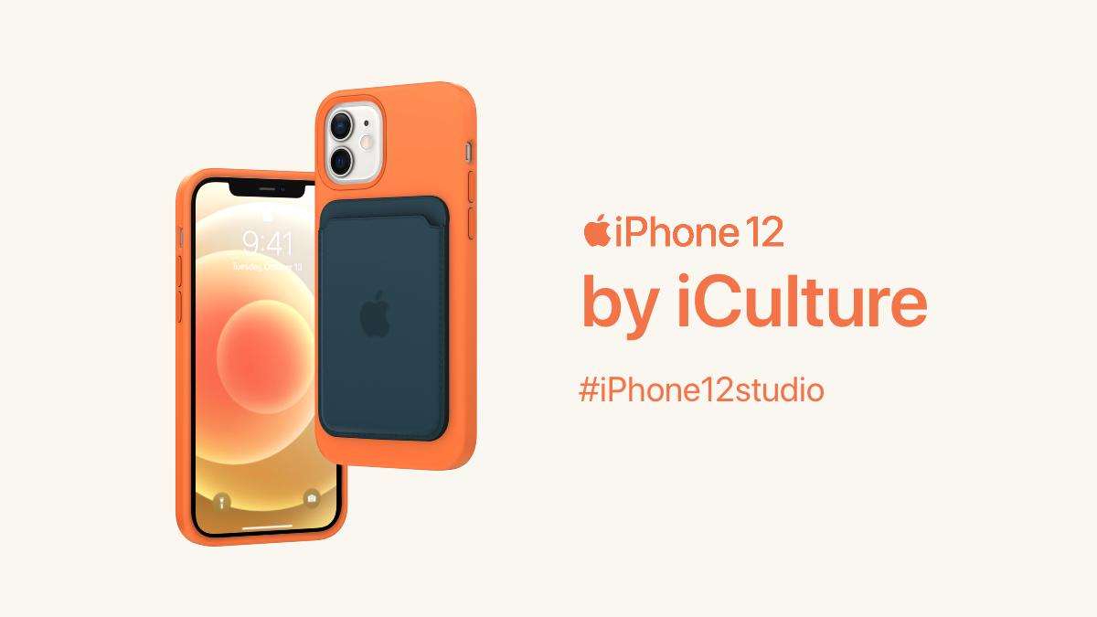 iCulture iPhone 12 Studio