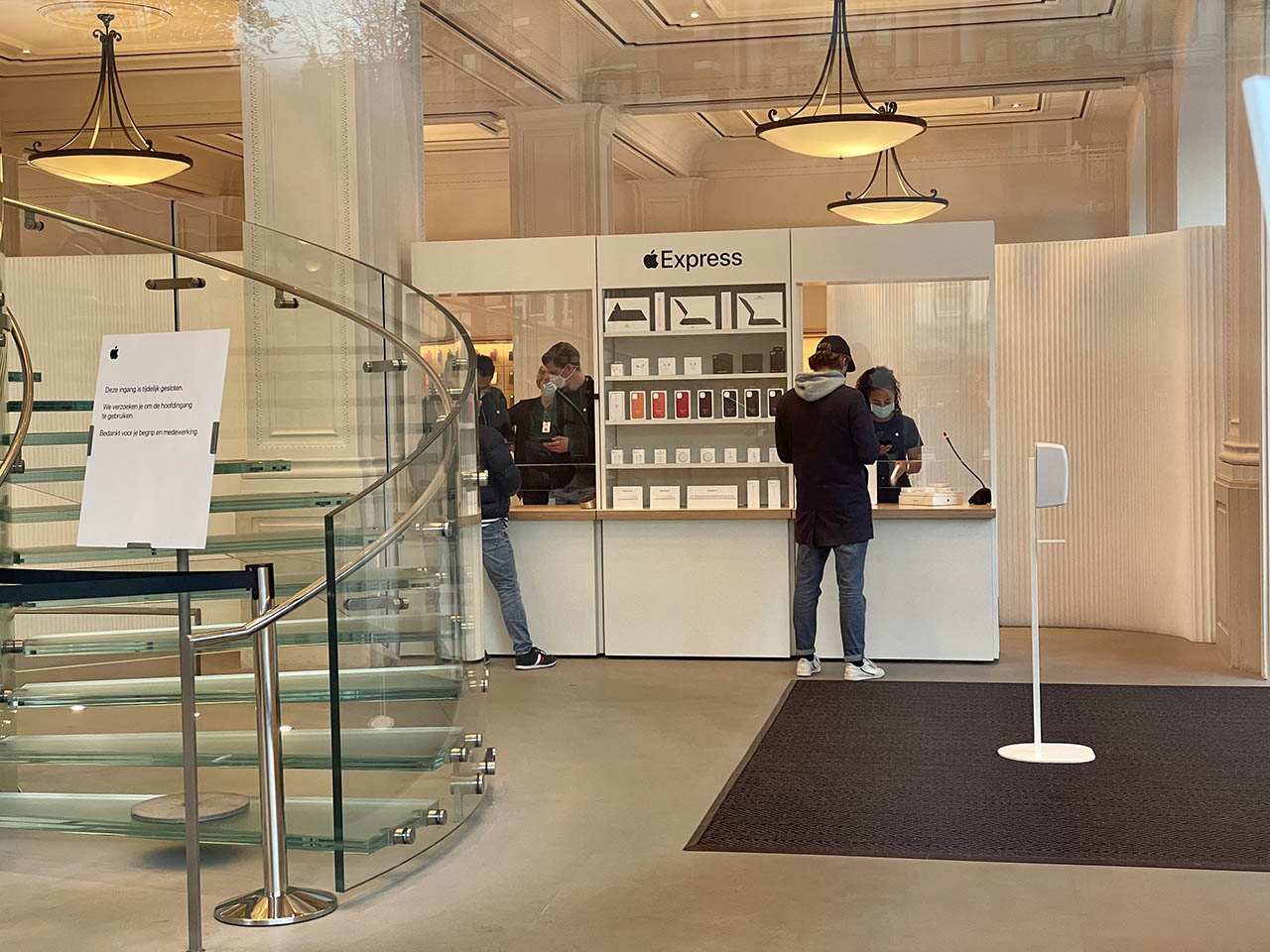 Express-loket bij Apple Amsterdam