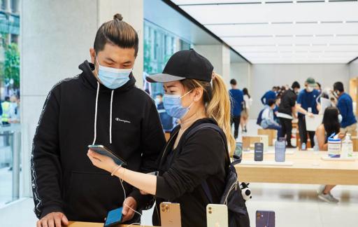 iPhone 12 verkoop in Sydney