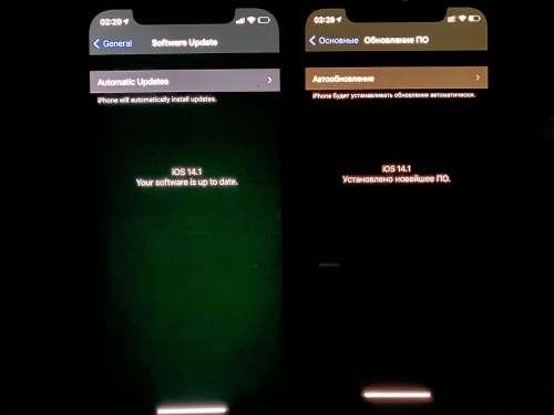 Groene waas op iPhone 12