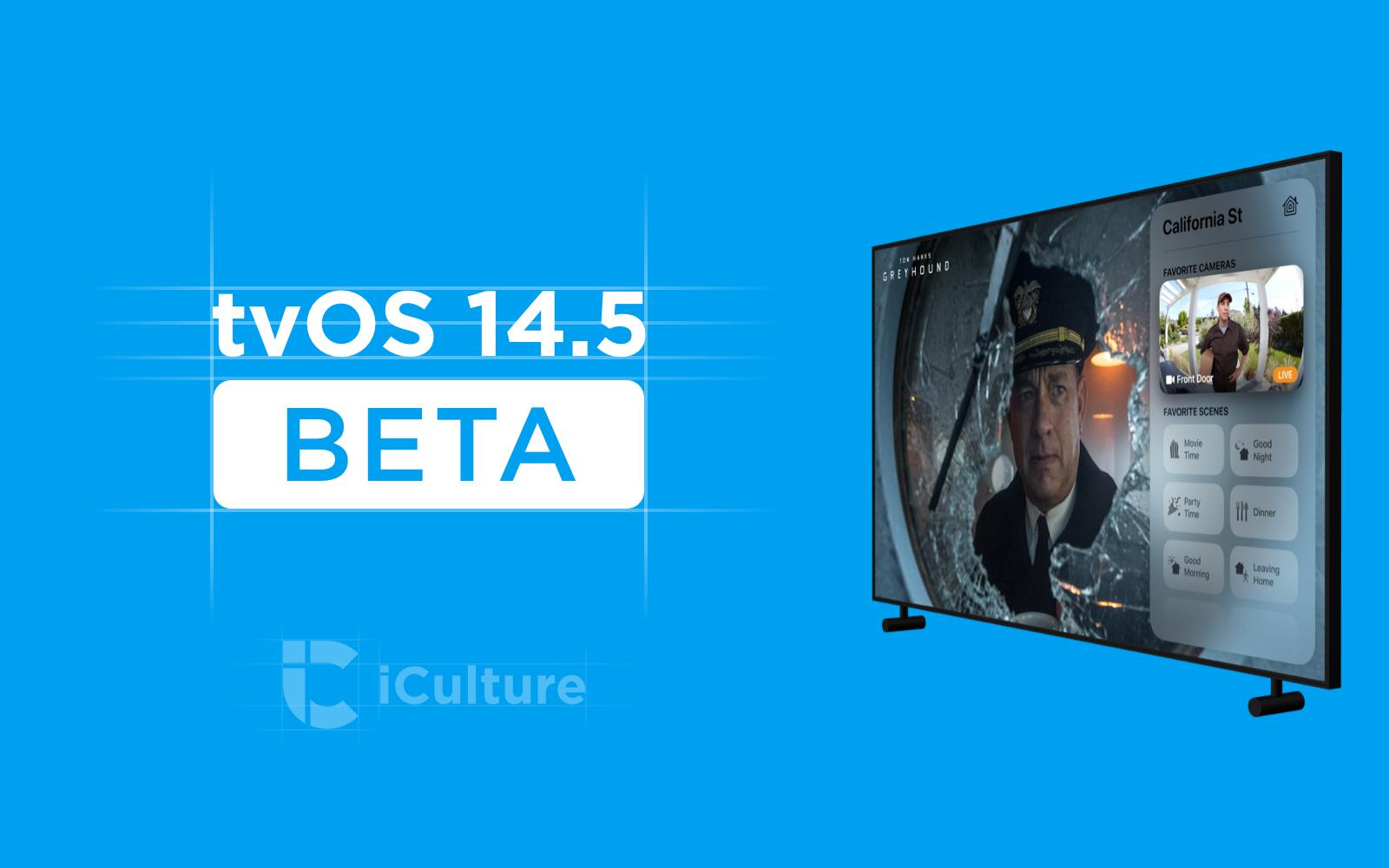 tvOS 14.5 beta.