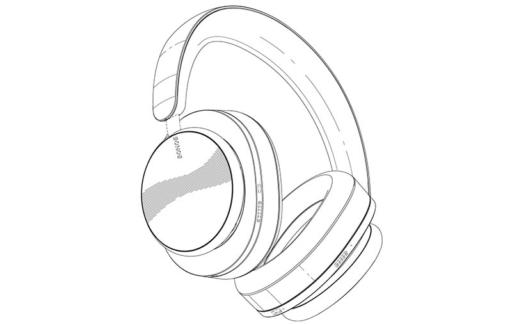 Sonos hoofdtelefoon tekening