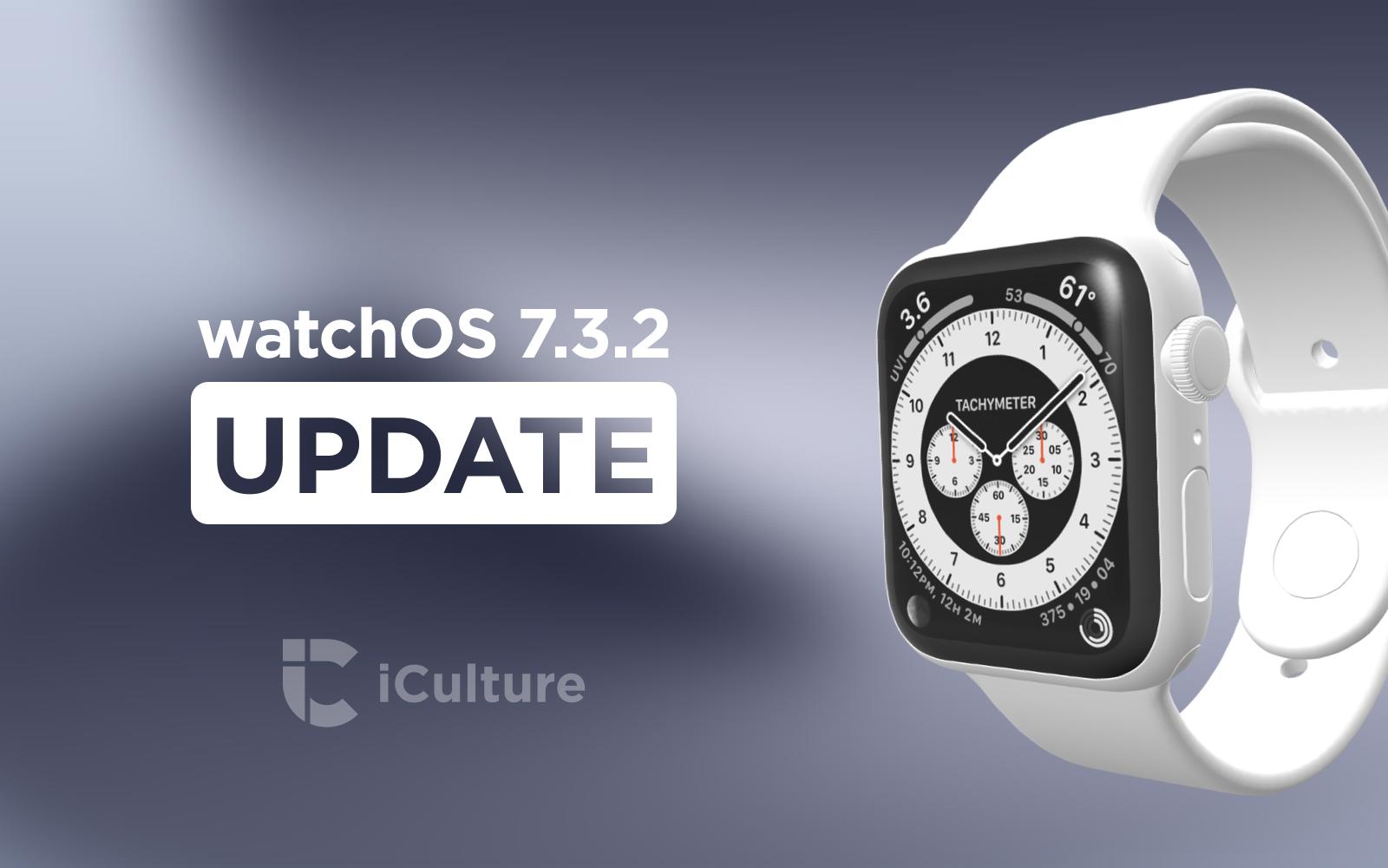 watchOS 7.3.2 update.