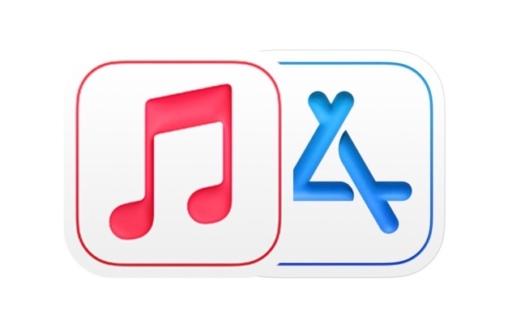 Apple Music Artists en App Store Connect icoontjes.