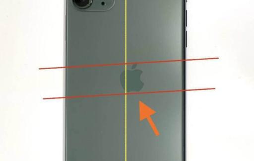 iPhone 11 Pro mislukt logo