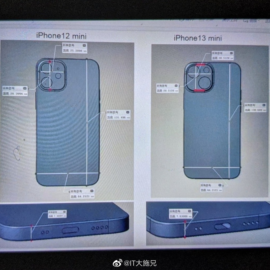 iPhone 13 mini CAD renders.