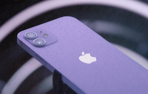 iPhone 12 paars achterkant