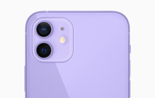 iPhone 12 paars camera
