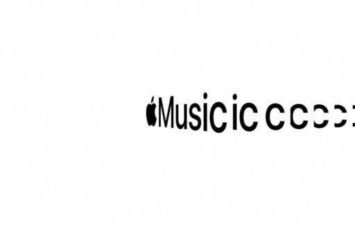 Teaser Apple Music video lossless.