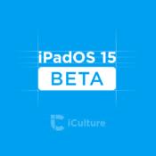 iPadOS 15 beta is uit: ontwikkelaars kunnen aan de slag