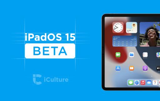 iPadOS 15 beta.