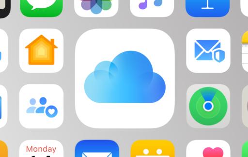 iCloud Plus header.