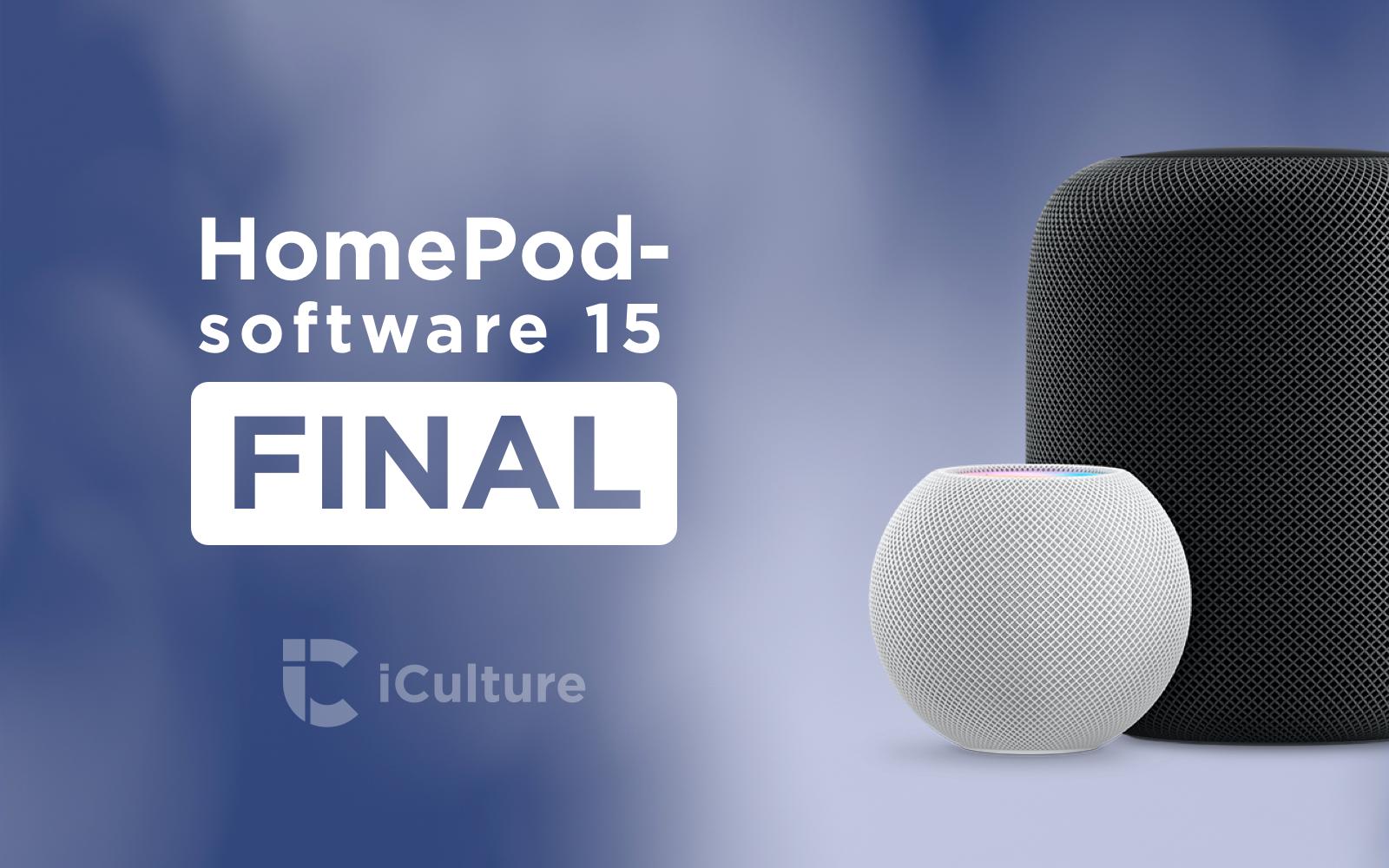 HomePod software-update 15 Final.