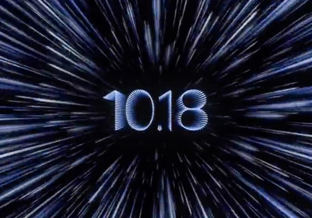 Apple 18 oktober 2021 event graphic.
